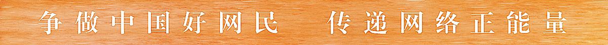 秦皇岛生活 秦皇岛房产租售 秦皇岛招聘求职 秦皇岛交友相亲 秦皇岛旅游酒店 秦皇岛新闻资讯 秦皇岛分类信息 秦皇岛公益服务 秦皇岛同城活动